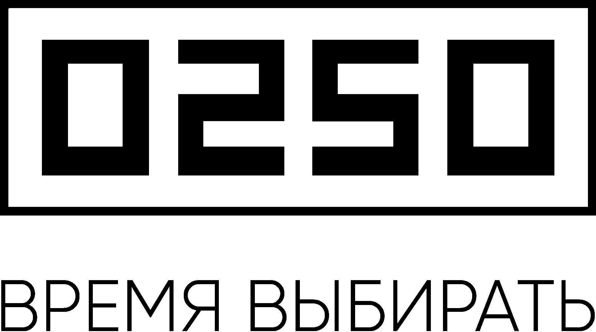 0250 — российский производитель малых архитектурных форм